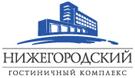 Гостиничный комплекс «Нижегородский»