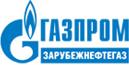 Газпром зарубежнефтегаз