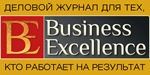 Журнала Business Excellence
